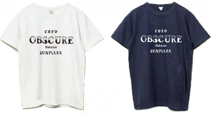 OBSCURE-Tee_web
