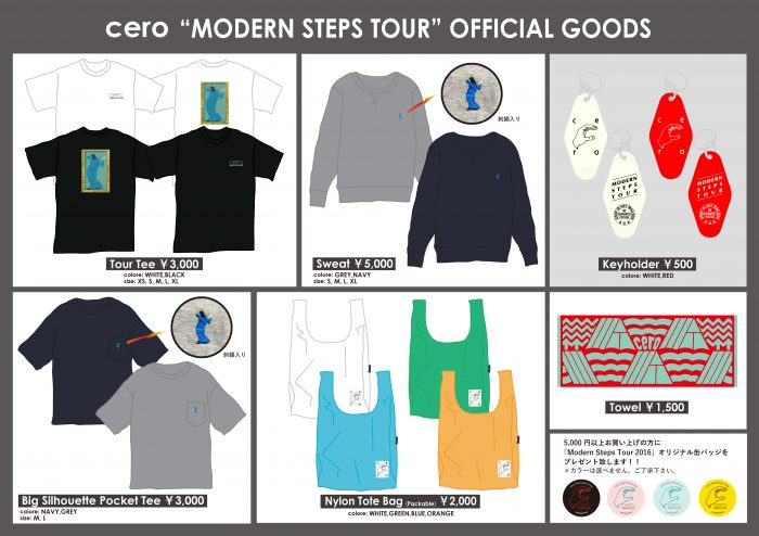 cero-tour-goods