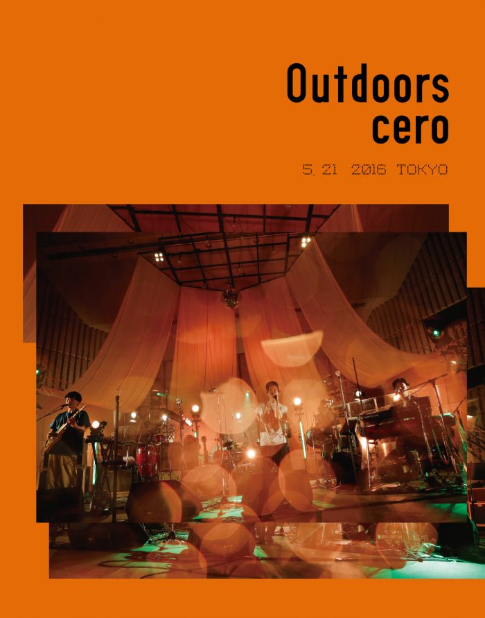 outdoors-bd_sleeve