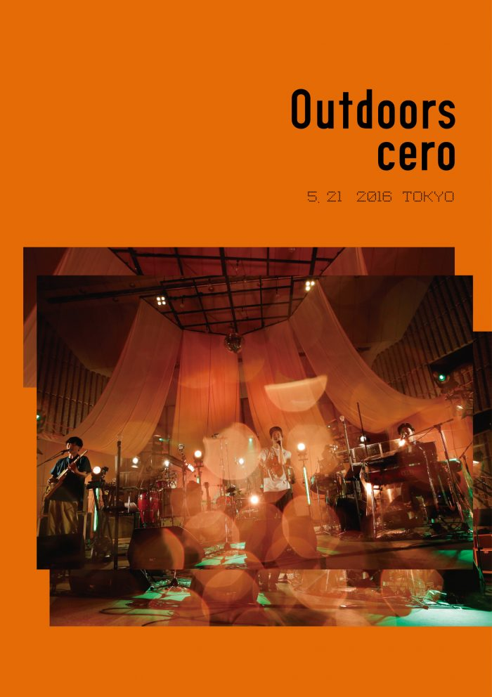 outdoors-dvd_sleeve